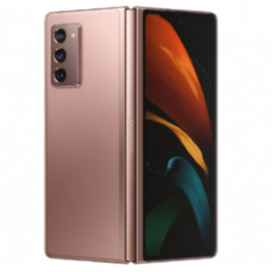 Samsung Galaxy Z Fold2 5G (Mystic Bronze, 12GB RAM, 256GB Storage)