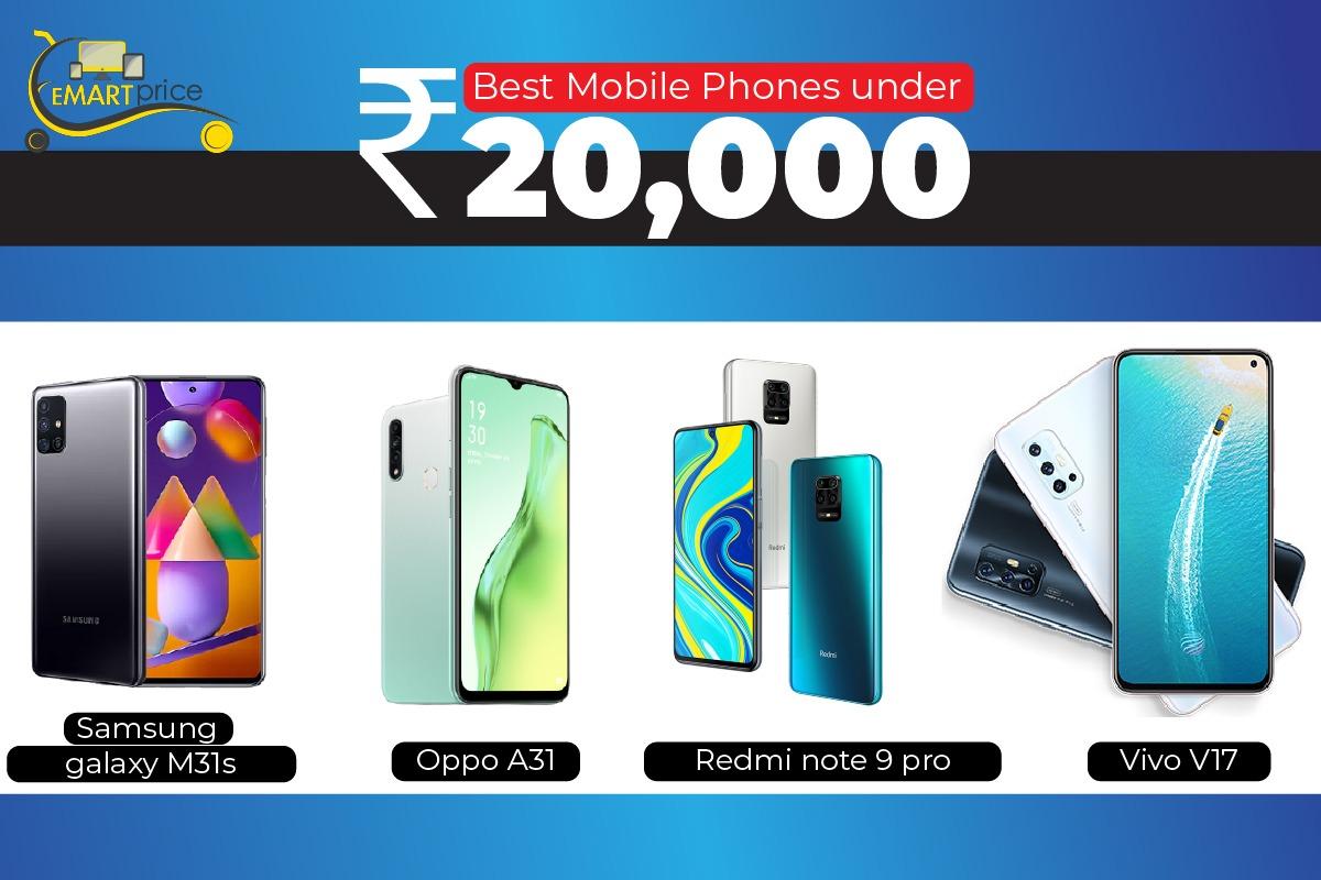 Emartprice_best mobile phones under 20000